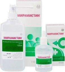 Мирамистин в геникологии побочный эффект дизбактериоз